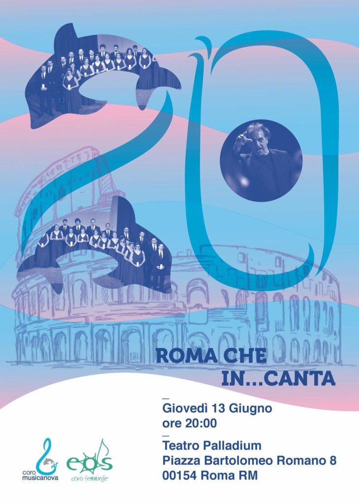 [:it]Roma che in...canta[:] @ Teatro Palladium